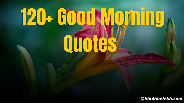 Good Morning Quote, Good Morning Quotes in Hindi