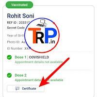 Vaccination certificate kaise download karen