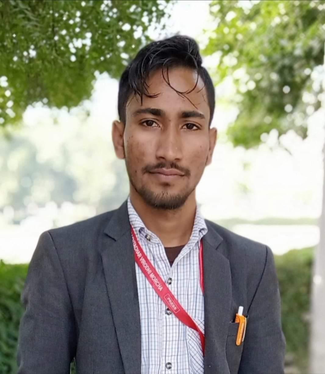 केन्द्रीय पत्रकार हेल्पलाइन एसोसिएशन के राष्ट्रीय संगठन मंत्री अनीस अंसारी ने पीड़ित पत्रकार की उठाई आवाज