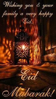 Happy Eid Ul Fitr Wallpaper 2019