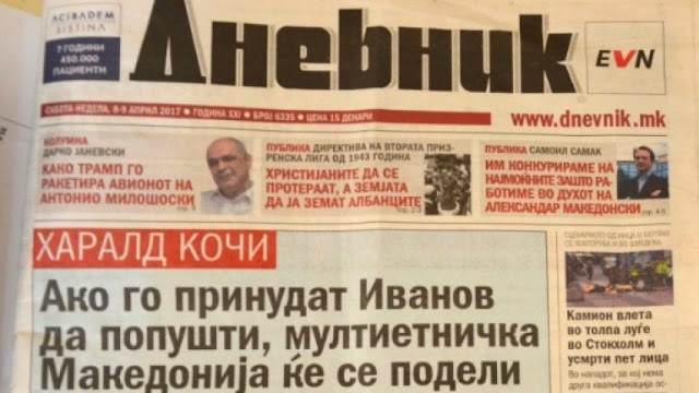 'Dnevnik' first private paper in Macedonia will not be published any more