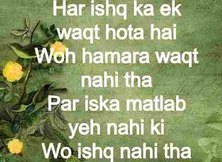 waqt status in hindi and english