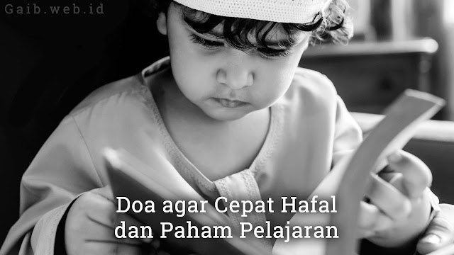 doa agar mudah menghafal dan memahami ilmu