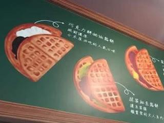 小木屋鬆餅台南