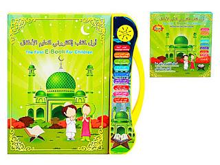 souvenir-ebook-anak-muslim.jpg
