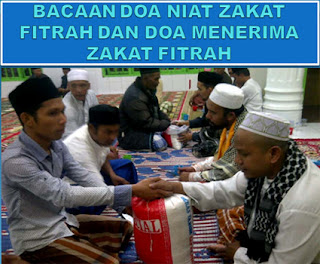 Lafadz-Niat-Bacaan-Doa-Zakat-Fitrah-dan-Doa-Menerima-Zakat-lengkap-arab-latin