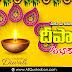 10+ Beautiful Deepavali Greetings in Telugu Quotes Images Best Diwali Wishes in Telugu Facebook Pictures Online Whatsapp Messages in Telugu Images Online
