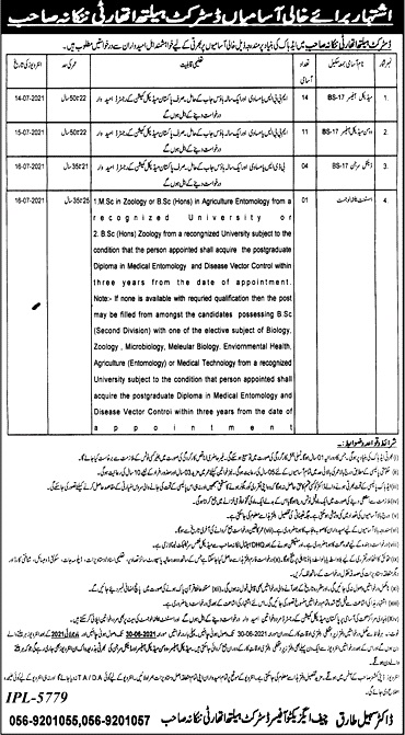 Latest Jobs in Health Department District Health Authority DHA 2021