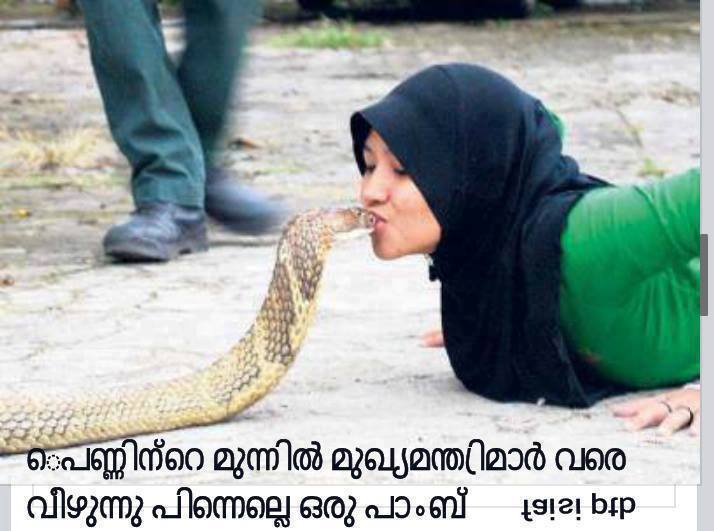 funny babies with malayalam captions - photo #34