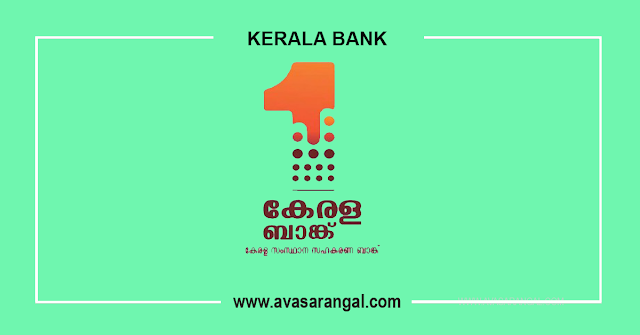 Kerala Bank Recruitment 2020 │3 Specialist Officer Notification