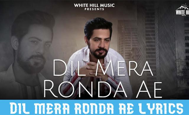 Dil Mera Ronda Ae Lyrics - Shanty Kakka