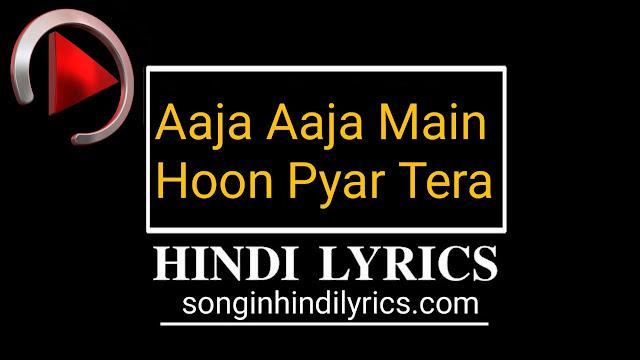 Aaja Aaja Main Hoon Pyar Tera Lyrics - Teesri Manzil
