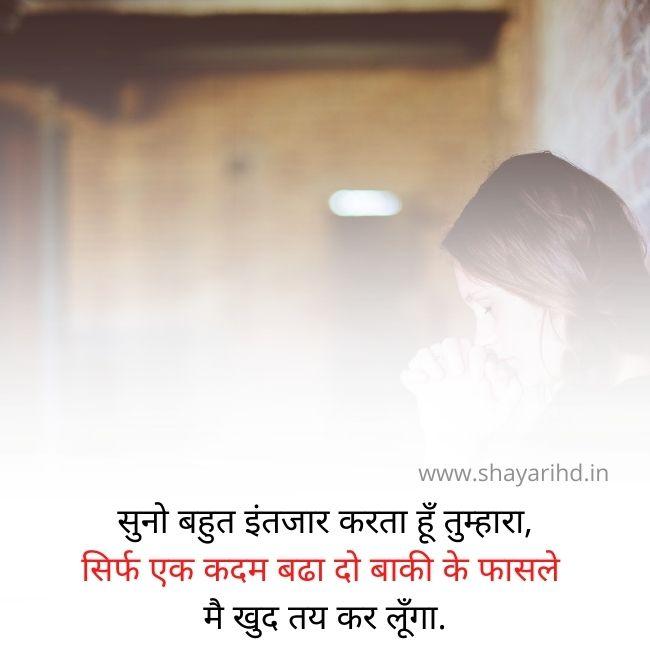 Alone Whatsapp Status in HindiAlone Whatsapp Status in Hindi