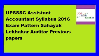 UPSSSC Assistant Accountant Syllabus 2016 Exam Pattern Sahayak Lekhakar Auditor Previous papers