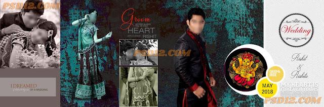New 2020 12x36 album psd DM Vol 1