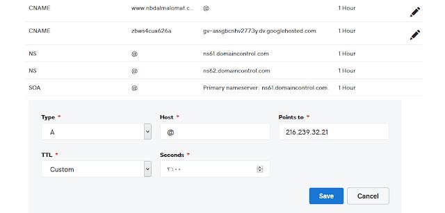 حل مشكلة الموقع معطل او غير متاح او موقعك ليس جاهز لعرض الاعلانات الحل النهائي