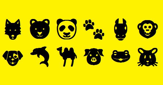 Klavyede Hayvan Emojileri Nasıl Yapılır?