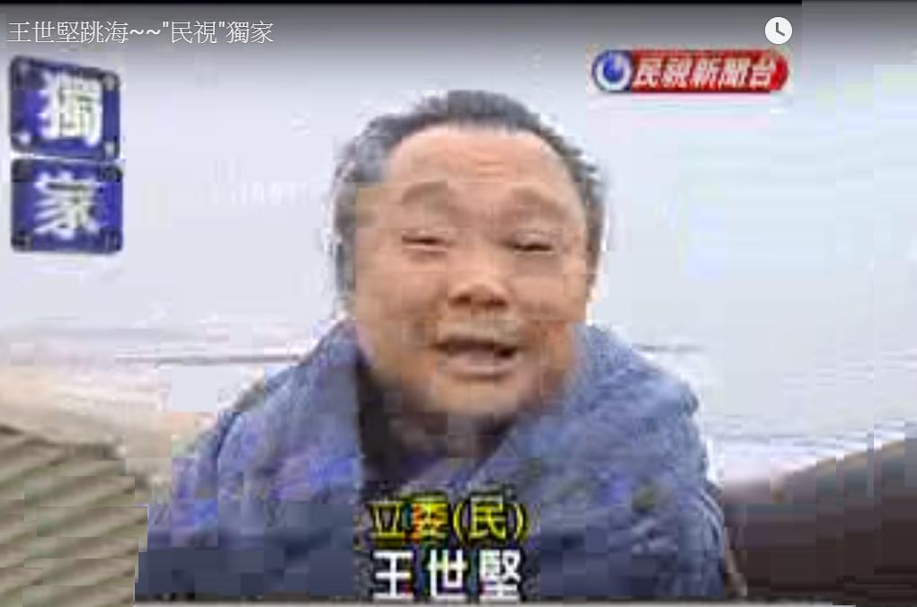 傅雲欽如是說: 辜寬敏出家?王世堅跳下?