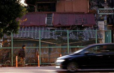 Fenomena Aneh Banyak Rumah di Jepang Dibiarkan Kosong dan Terbengkalai