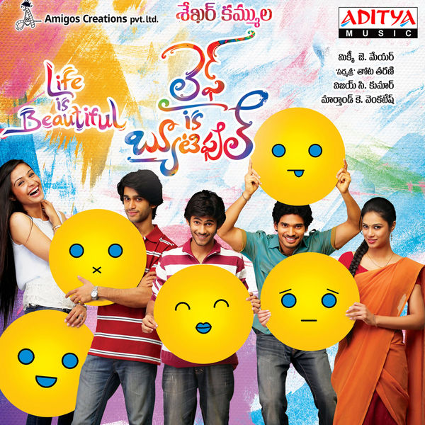 Life Is Beautiful (2012) Telugu Songs Lyrics