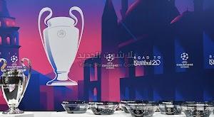 نتائج قرعة دور الـ 16 في دوري أبطال أوروبا اليوم الاثنين