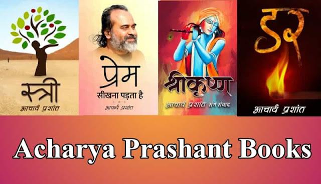 Acharya Prashant All Books, Acharya Prashant