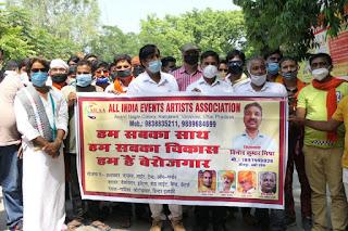 100 सदस्यों के साथ समारोह की अनुमति स्वीकार नहीं, इसे बढ़ाया जाय : प्रवीण सिंह | #NayaSaberaNetwork