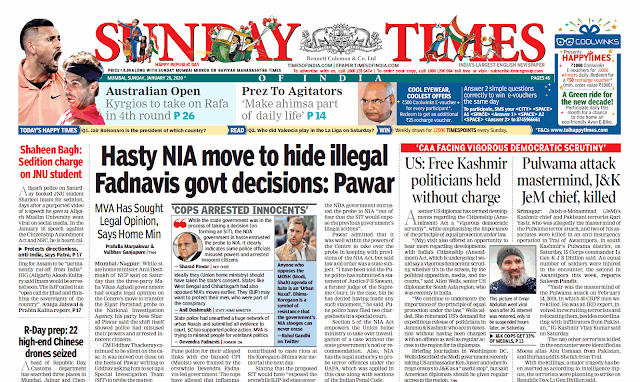 Sunday Times Of India Epaper 26th January 2020