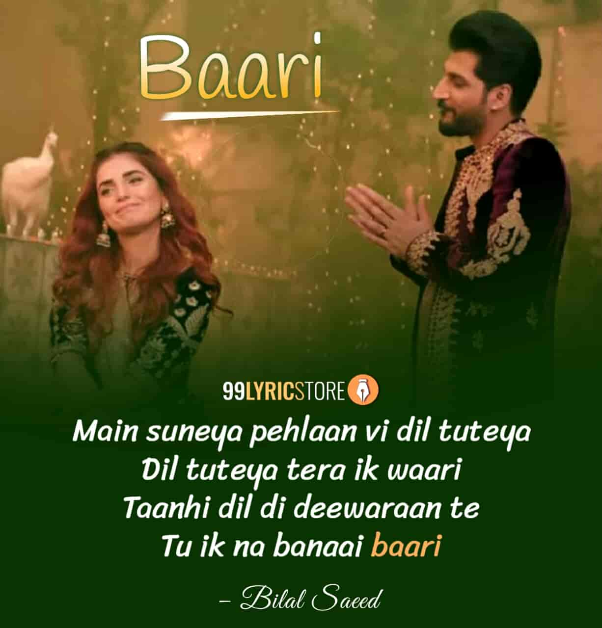 Baari Punjabi Song Images By Bilal Saeed and Momina Munstehsan