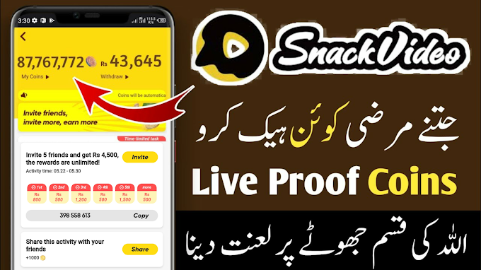 How To Get Earn Unlimited Coins On Snack Video Earn Money