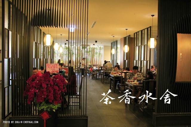 MG 0013 - 2017年11月台中新店資訊彙整,41間台中餐廳