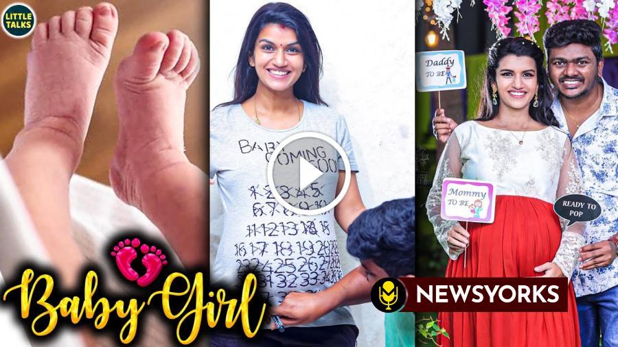 நடிகை ஸ்ரீதேவிக்கு அழகிய ஆண் குழந்தை பிறந்துள்ளது !! சந்தோஷத்தில் துள்ளி குதிக்கும்  ஸ்ரீதேவி !!