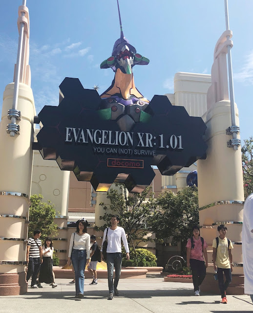 attraction Evangelion Studios Japan