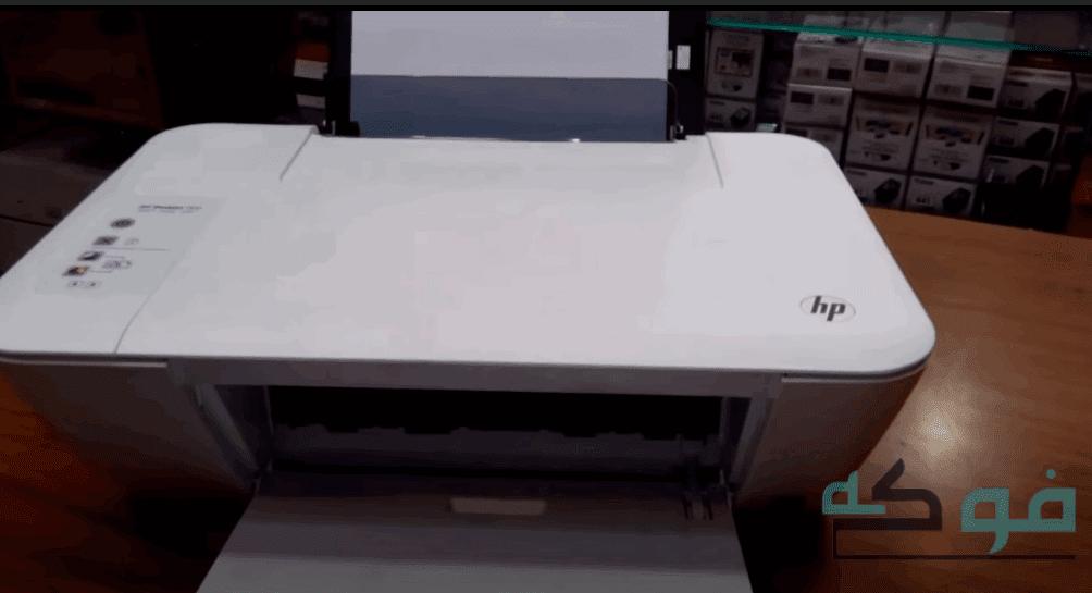 تحميل تعريف طابعة hp deskjet 1510 |  إعداد الطابعة للمرة الأولى 2020