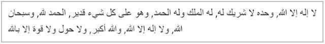 Doa yang Harus Dibaca saat Terbangun Tengah Malam;Doa Saat Terbangun Tengah Malam;