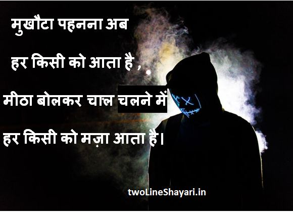 latest shayari pictures, latest shayari pictures download