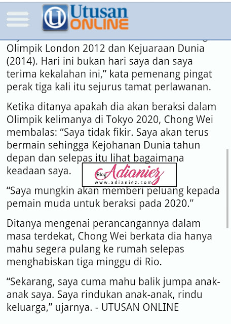 Sukan Olimpik Tertutup Selamanya, Datuk Lee Ching Wei Pohon Maaf
