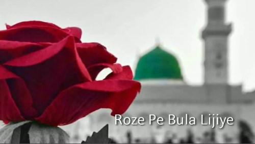 Naat sharif video free download |Islamic status