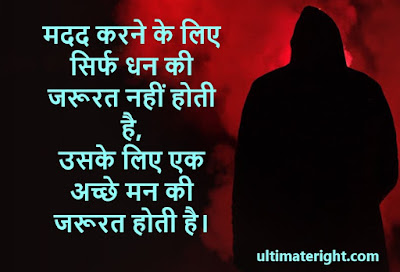 100+ Best Motivational prernadayak Shayari status