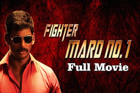 The Fighter Mard No 1 (2012) Hindi Dubbed Moive Download