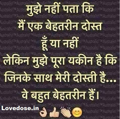 sad status in hindi for boys