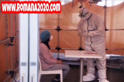 أخبار المغرب الإصابات بفيروس كورونا المستجد covid-19 corona virus كوفيد-19 تتفشى داخل البؤر العائلية