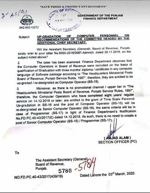 UPGRADATION OF COMPUTER PERSONNELS IN BOARD OF REVENUE