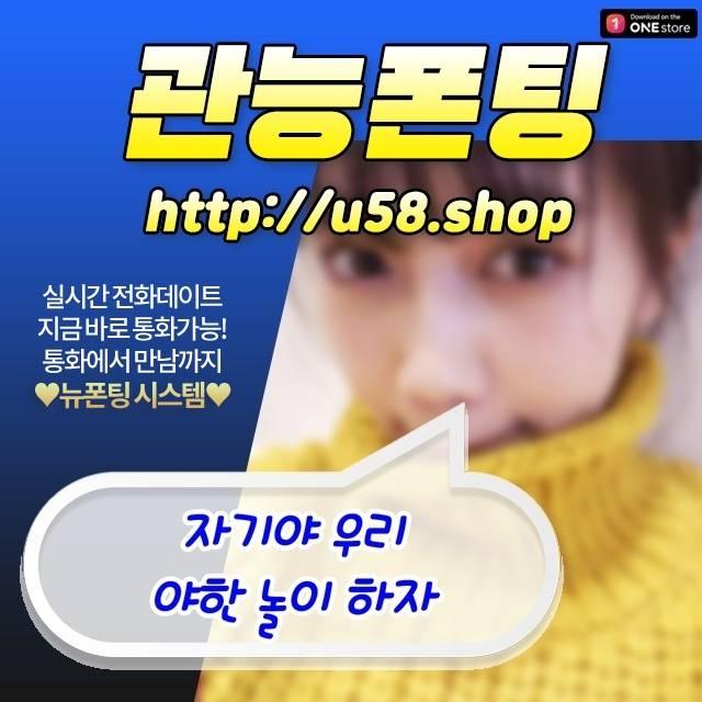 서울양천보일러배관청소
