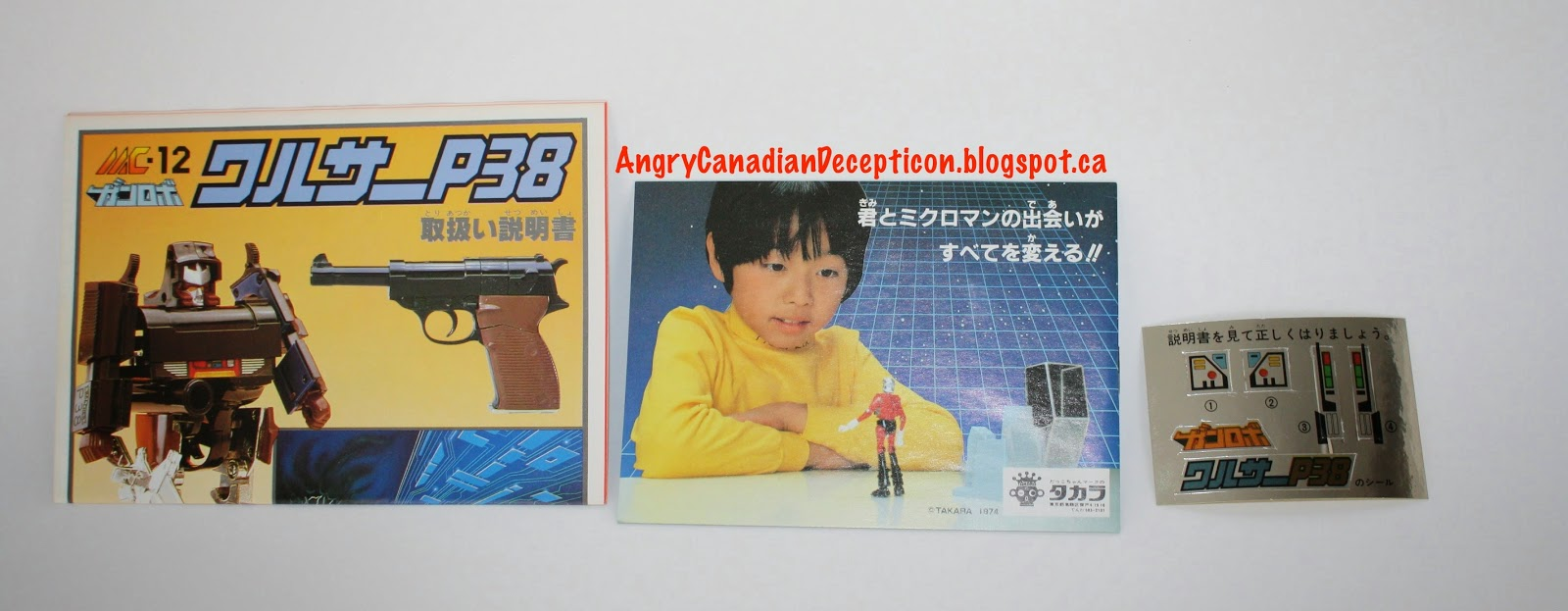 Microman Megatron'S Toy 15