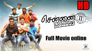 [2016] Chennai 28 2 HD Tamil Movie Online | Chennai 28 2nd Innings HD Full Movie