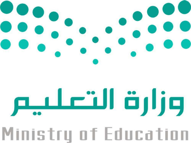 المملكة السعودية تقرر نظاماً جديداً للتعليم الجامعي يتمثل في تقييم الطلاب والطالبات