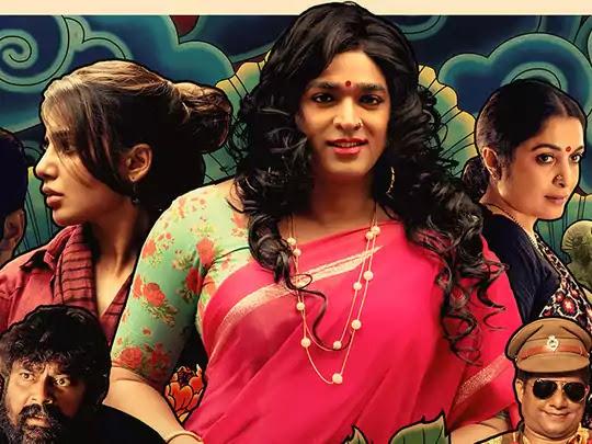 Vijay Sethupathi as trans woman Super Deluxe movie
