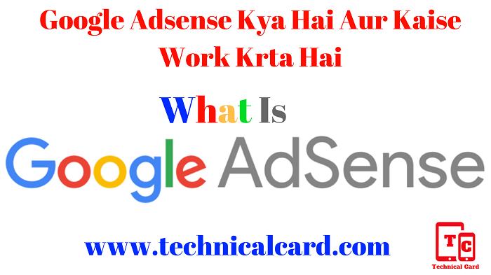 Google Adsense Kya Hai ? Google Adsense Kaise Kaam Krta Hai Full Details In Hindi, What is google adsense, Google adsense kya hai in hindi