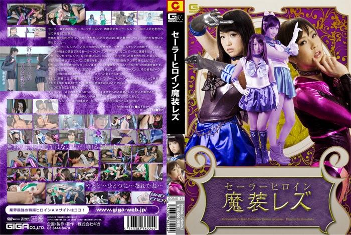 GOMK-24 Sailor Heroine Evilly-Dressed Lesbian